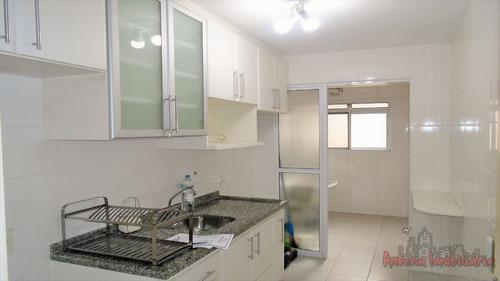 ref.: 5672 - apartamento em sao paulo, no bairro santa cecilia - 2 dormitórios