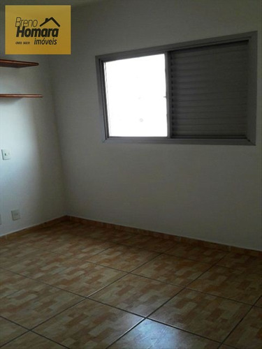 ref.: 7151 - apartamento em sao paulo, no bairro santa cecilia - 2 dormitórios