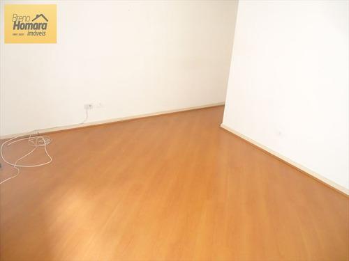 ref.: 7699 - apartamento em sao paulo, no bairro higienópolis - 3 dormitórios