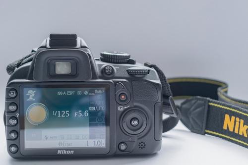 réflex nikon cámara