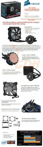 refrigeracion liquida corsair h75 water cooling cpu cooler