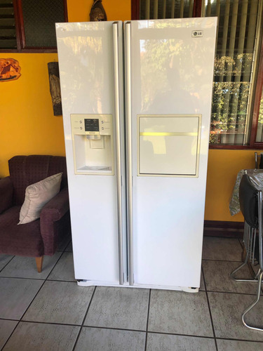 refrigeradora lg