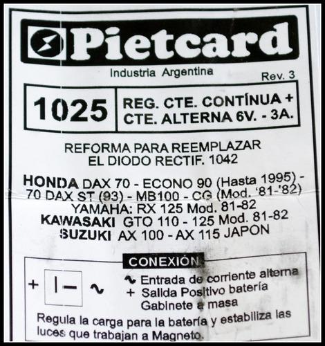 regulador 6v honda c90 dax y otras - elp 1025
