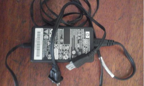 regulador de corriente hp punta gris (precio publicado)