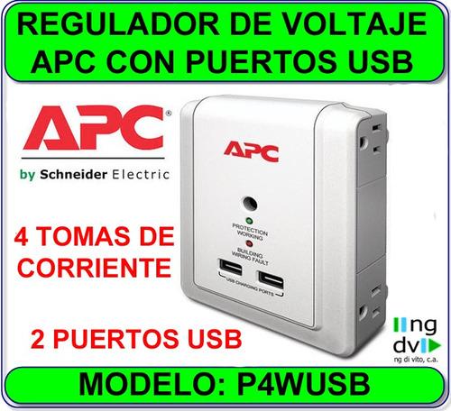 regulador de voltaje protector apc 4 tomas 2 usb p4wusb ng