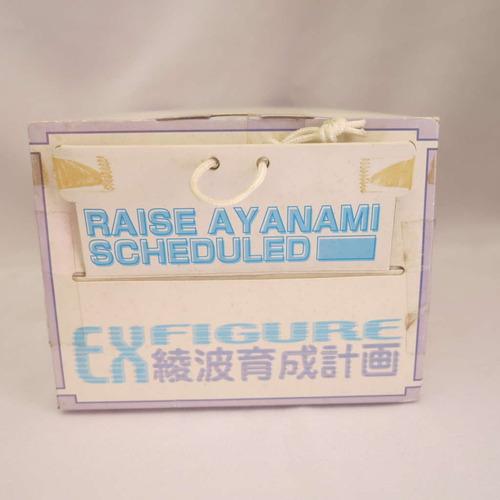 rei ayanami raise scheduled - evangelion