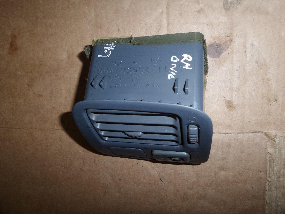 Rejilla de aire acondicionado izquierda honda civic 1998 for Rejillas aire acondicionado regulables
