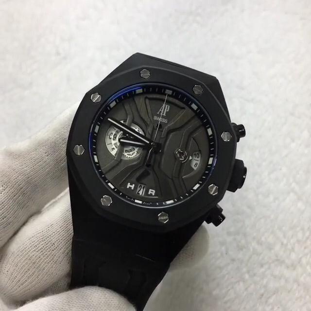 d4b26100daf Relógio Audemars Piguet - R  1.000