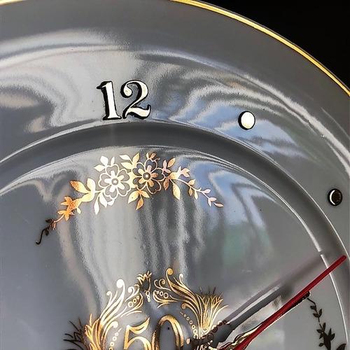 relógio bodas de ouro 50 anos de casamento - 0491 - 25cm