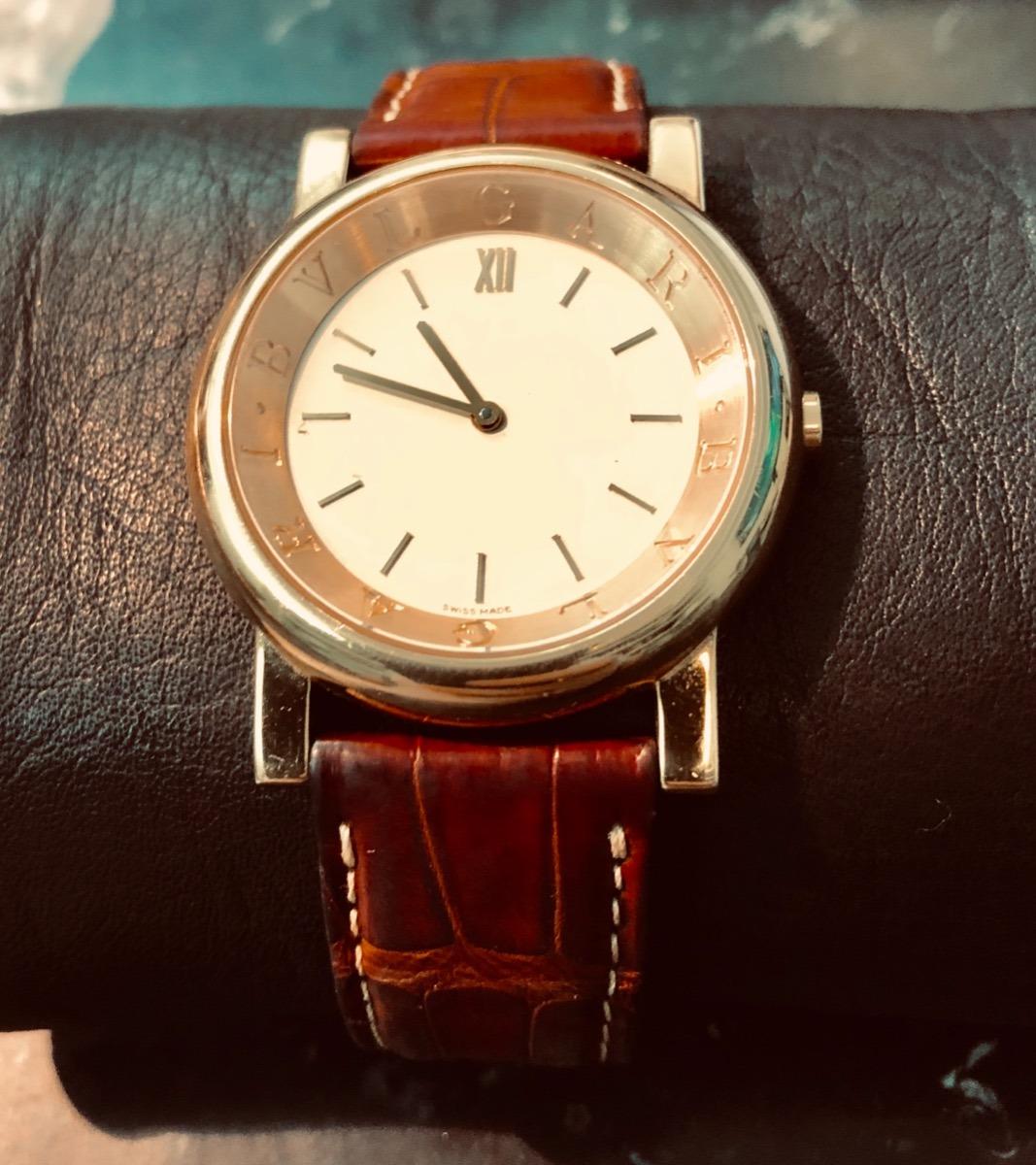 c0333751032 Relógio Bulgari Anfiteatro Em Ouro Amarelo 18k - R  5.990
