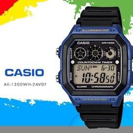 ffd584cb903 Relógio Casio Digital Esportivo Ae-1300wh-2avdf - R  130