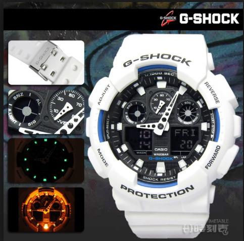 4186d5e6bf2 Relogio Casio G-shock Branco Ga-100b Ga100b-7a Ga100 - R  539