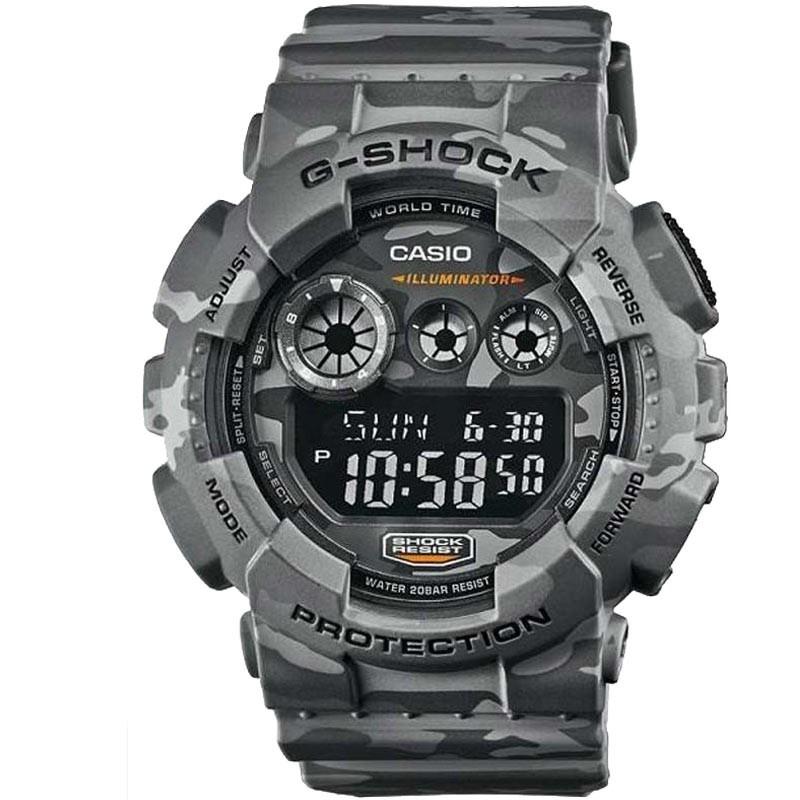 225ec262be6 Relógio Casio G-shock Camuflado Masculino Gd-120cm-8dr - R  599