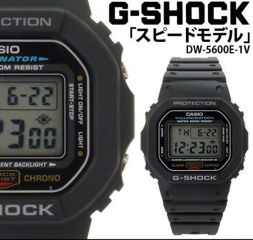 c8cc6d296a3 Relógio Casio G-shock Dw-5600e-1v Original Novo Em Sp - R  378