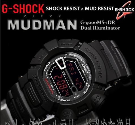 6fe66808f2d Relogio Casio G-shock G-9000ms-1d G9000 G-9000-3v Mudman - R  478