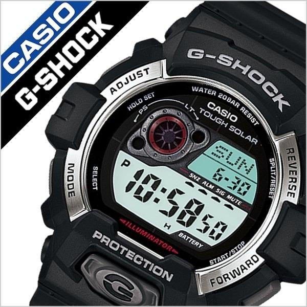 c32c0b184e1 Relogio Casio G-shock Gr-8900-1 Tough Solar System Gr8900 - R  535 ...