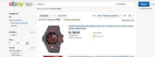 relogio casio g-shock rangeman 9400kj japones r a r o ! ! !