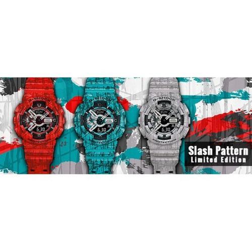 relógio casio ga-110sl-3adr g-shock camuflado - refinado