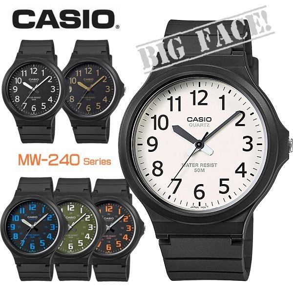 37449dafd36 Relógio Casio Analógico Masculino - R  119