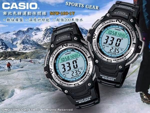 044cea0f331 Relógio Casio Outgear Sgw-100 Termômetro Digital Bússola - R  345