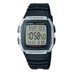Relógio Casio W-96h-1av Prata Bateria 10anos Original W96
