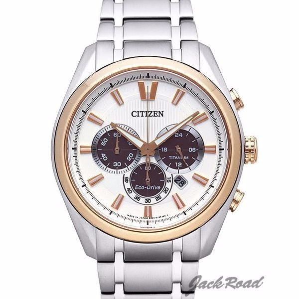 cf15ab66ea3 Relógio Citizen Titânio Cronógrafo Ca4014-57a - Titanium - R  1.490 ...