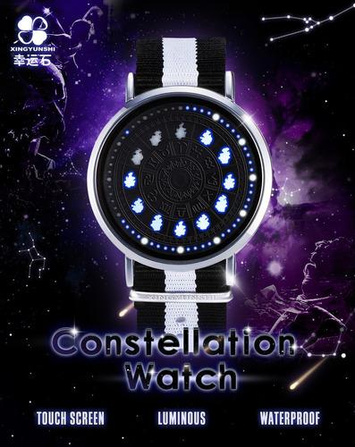 relógio constelações cavaleiros do zodíaco touch screen