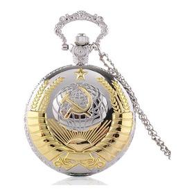 Relógio De Bolso Da União Sovietica - Urss