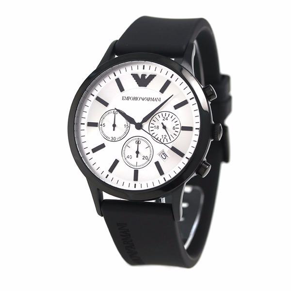 75fba85597841 7f0df60093d330  Relógio Emporio Armani Ar11048 Masculino Original Oferta - R  398,99 ... f8a29af5e816a7 ...