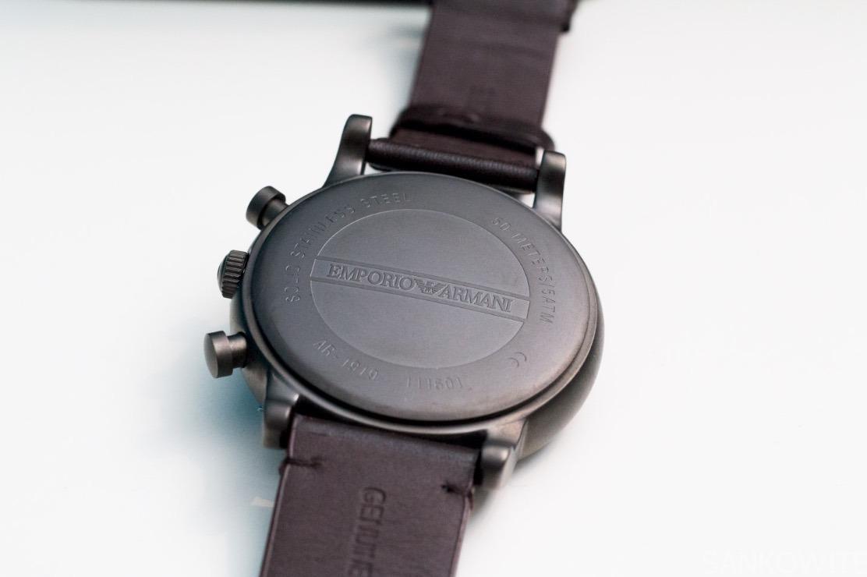 2df7055cb09 ... 6c73658ab0f relógio emporio armani ar1919 original + caixa + 3 anos de  g. Carregando zoom ...