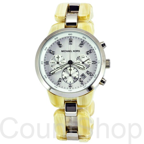 b2cc5bda7 Relógio Luxo Michael Kors Mk5610 Orig Chron Anal Silver!! - R$ 2.499 ...