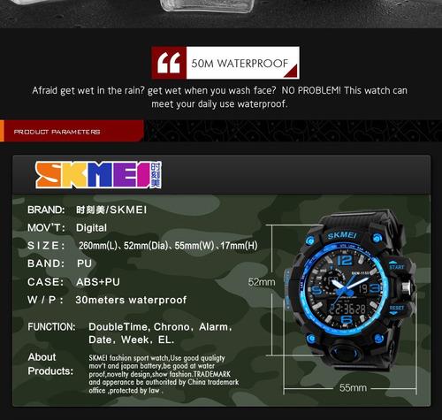 relogio masculino digital/analogico skmei 1155 luxo