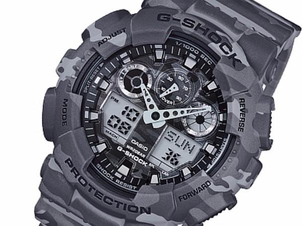 41d15d05627 Relógio Masculino Esportivo G-shock Original Ga100-cm-8adr - R  689 ...