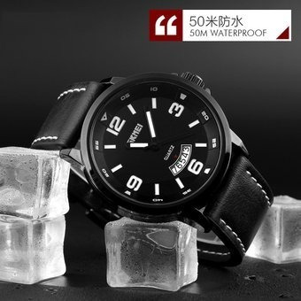 relógio masculino skmei esportivo prova d'água original pulseira couro