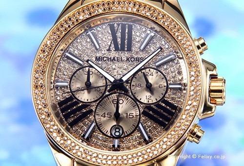 0108426b4a0 Relógio Michael Kors Mk6095 Original Frete Gratis Complet - R  560 ...