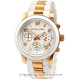 751c054b5 Relógio Michael Kors Camile Rose Crystal Pave Rose - Relógios De Pulso no  Mercado Livre Brasil