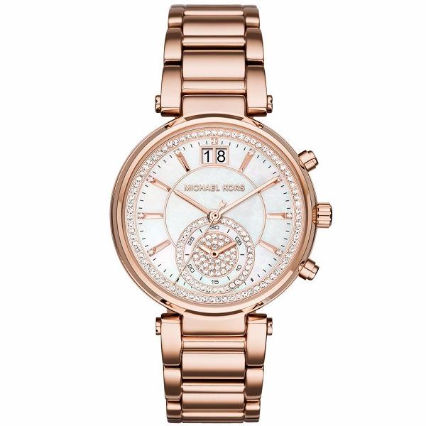 Relógio Michael Kors Mk6282 (feminino) Dourado Rosé Original - R  1.499,00  em Mercado Livre 260706fc32