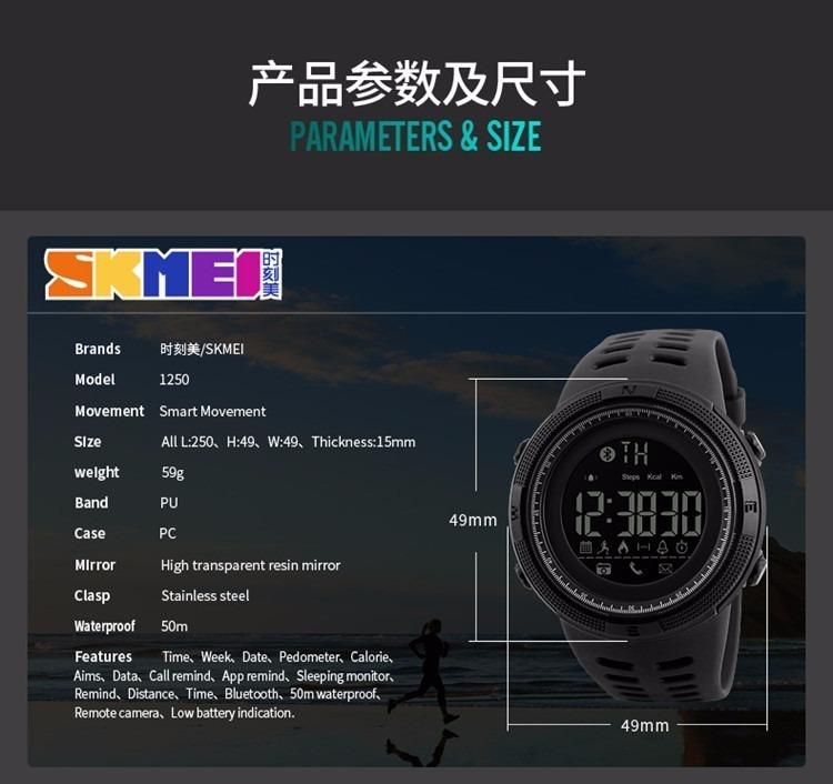 e1641e12d5f Relógio Pedometro Bluetooth Calorias Smart Watch Unissex - R  110