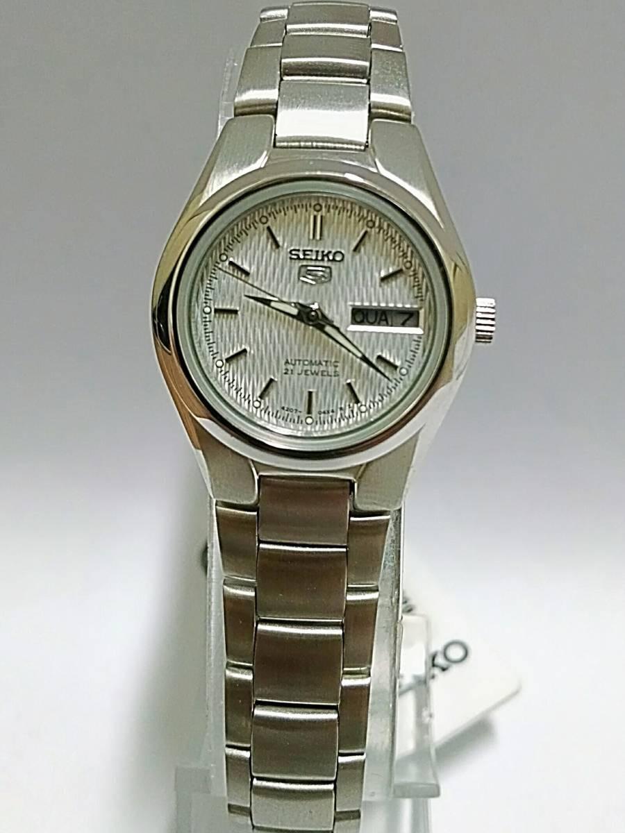 ed8b8ad689d relógio seiko 5 automático feminino fundo metalico symc07b1. Carregando  zoom.
