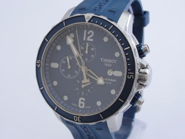 c8661f5b721 Relógio Tissot Seastar 1000 Automático - Original - R  3.800