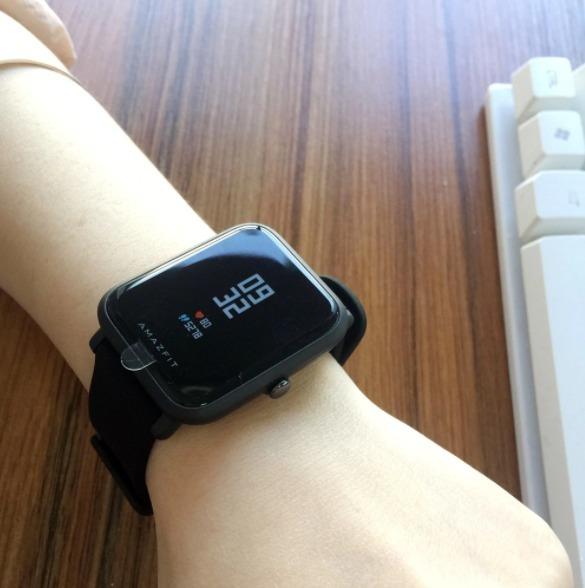ec13ba7098e1 Relogio Xiaomi Amazfit Bip Smartwatch - Preto E Verde - R  450
