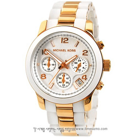 328d15358 Relógio Michael Kors Mk5464 White Rose Golden Novo!! - Joias e ...