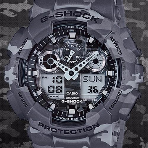 2c4a7a5345c6 Reloj Casio G Shock Ga 100 Camuflaje   Cristal Mineral -   3