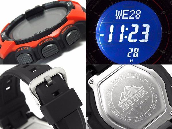 151e818f3c8c Reloj Casio Pro Trek Prg-270-4dr -   9.120