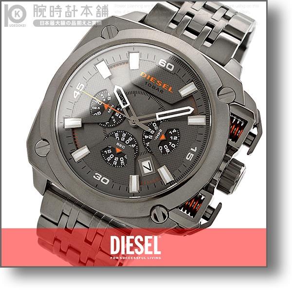 6a41ed50d4e7 Reloj Diesel Hombre Dz7344 Cronografo   Iones - Plata -   1.361.000 ...