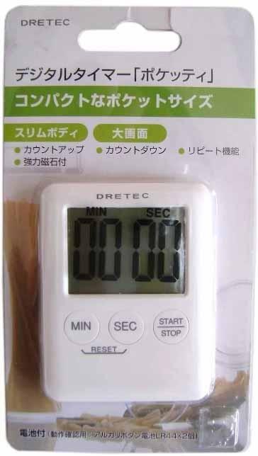 8554e81a7a77 Reloj Digital Temporizador   Cronometro Dretec Japon -   350.00 en ...