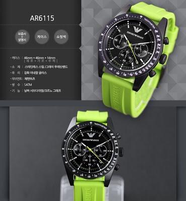 reloj emporio armani ar6115