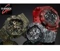 reloj g shock camuflado oferta 12300