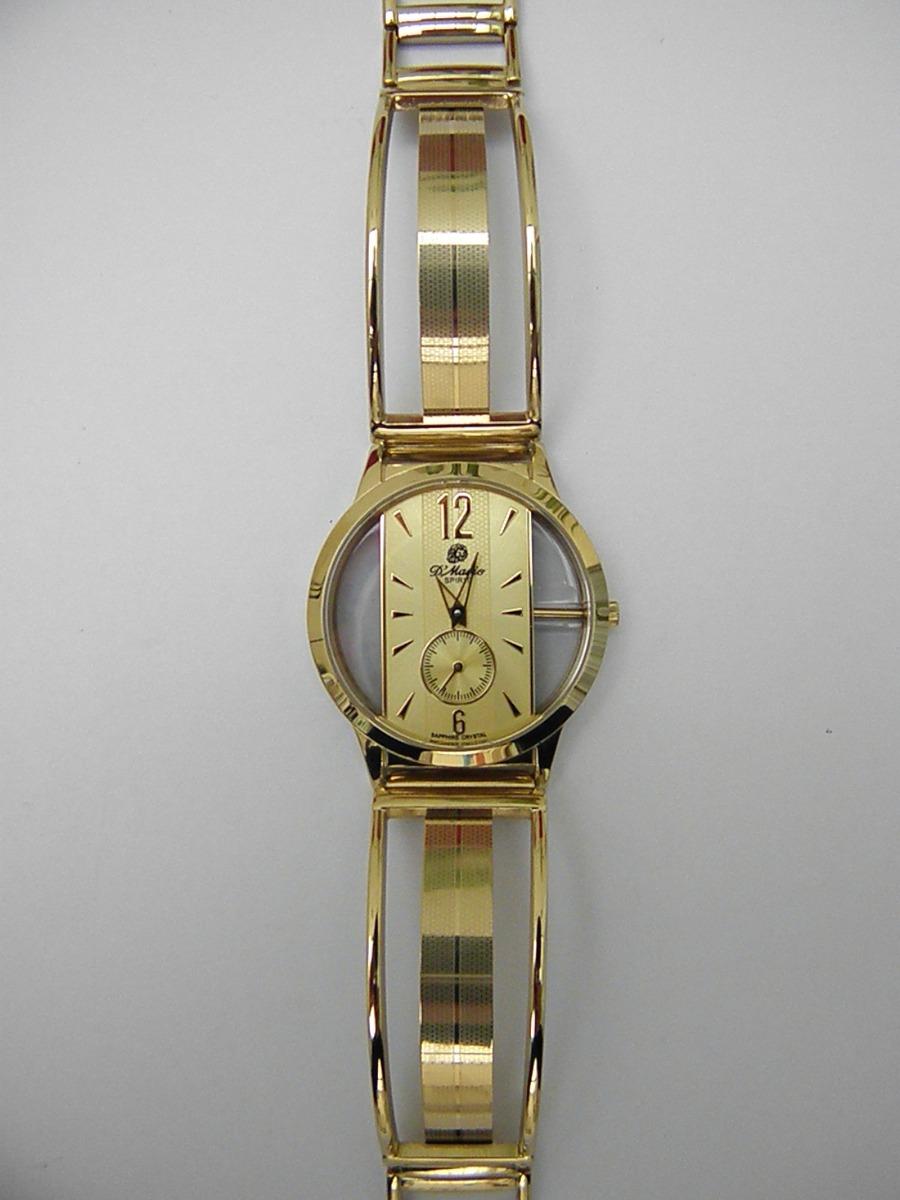 Reloj Hombre D'mario Ze1169 Original 100% Precisión Suiza ... 7b36d6bb8b11