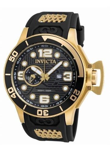reloj invicta 18833 sumergible acero y caucho garantía ofic.